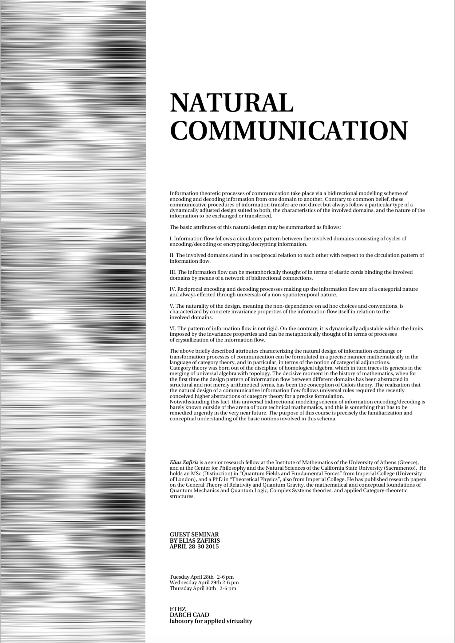 Natural communication mas guest seminar by elias zafiris april 28 natural communication mas guest seminar by elias zafiris april 28 30 2015 the applied virtuality theory lab freerunsca Gallery